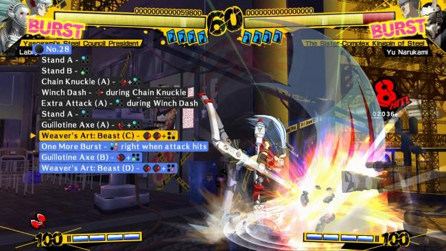 Persona 4 Arena X1
