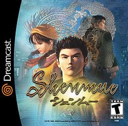 Shenmue for Dreamcast