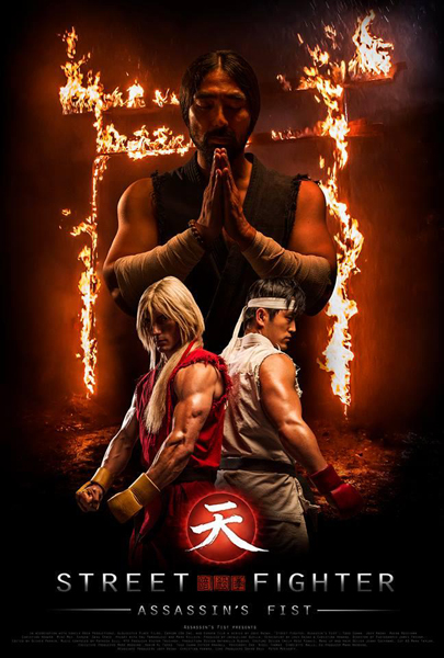 Assassins Fist first official poster Ken and Ryu