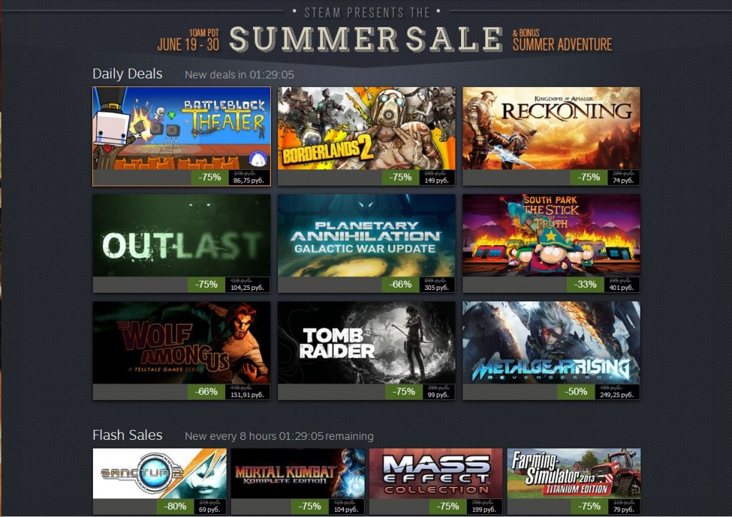 Simply entering the correct key combinations into a browser shows Western players some of the heavily discounted prices available to other regions.