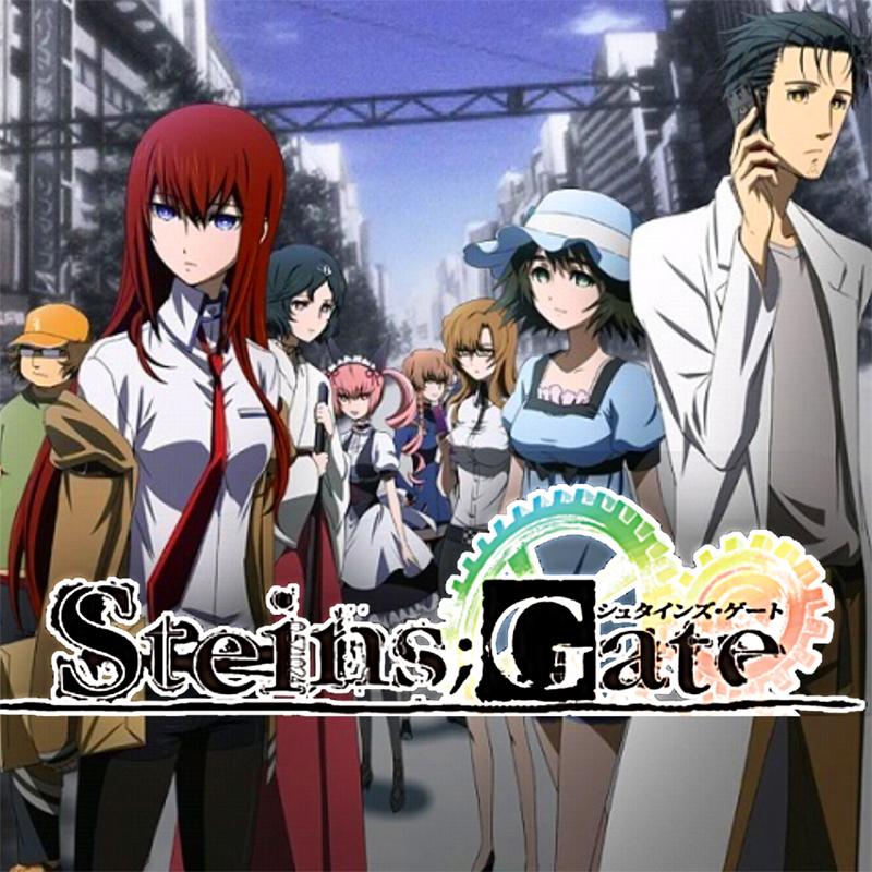 steins_gate